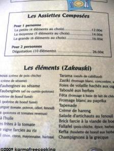 menu - chez marianne